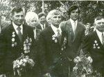 40 лет победы в Великой Отечественной Войне