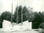 Переделанный обелиск с вечным огнём 1985г (парк у площади города)