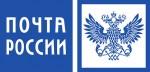 Отделение почтовой связи Кинель-6 в городе Кинель