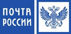 Отделение почтовой связи Кинель-5 город Кинель