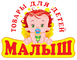 Магазин детский товаров