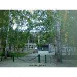 Профессиональный лицей № 4 город Кинель