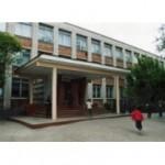 Школа № 1 города Кинель